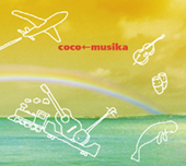 coco←musikaⅢ
