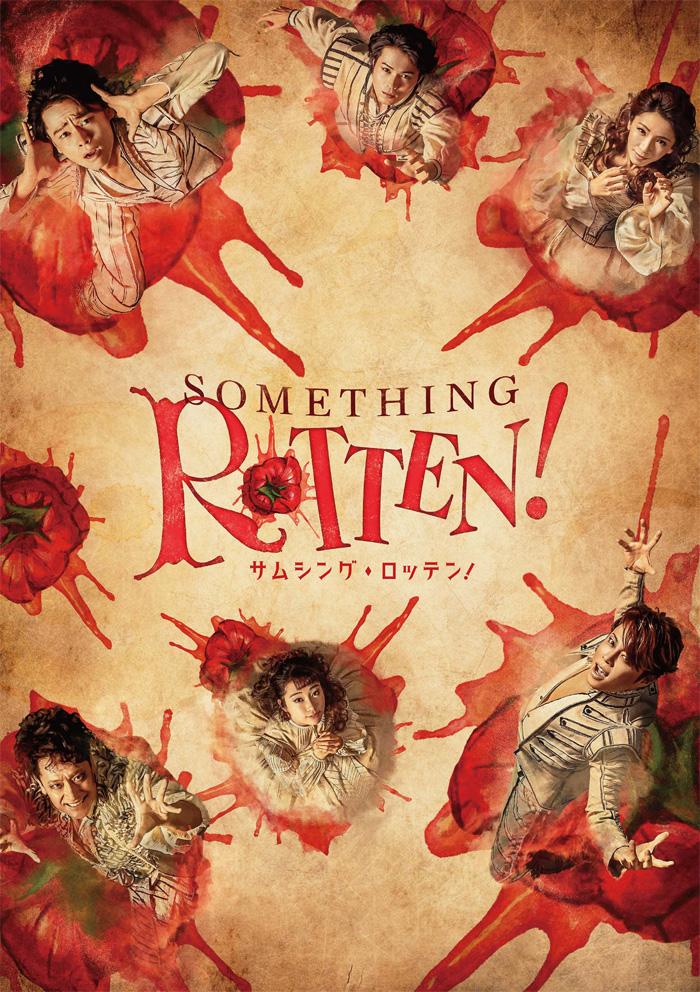 something-rotten_0518.jpg